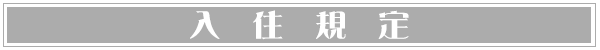 台南酒店經紀公司
